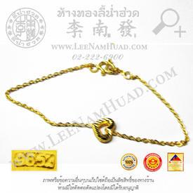 https://v1.igetweb.com/www/leenumhuad/catalog/e_1534525.jpg