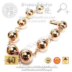 https://v1.igetweb.com/www/leenumhuad/catalog/p_1283666.jpg