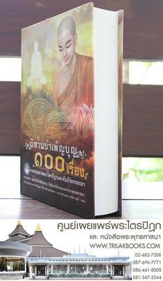 http://v1.igetweb.com/www/triluk/catalog/e_1201687.jpg