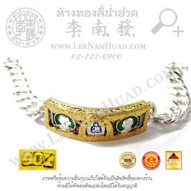https://v1.igetweb.com/www/leenumhuad/catalog/e_1453860.jpg