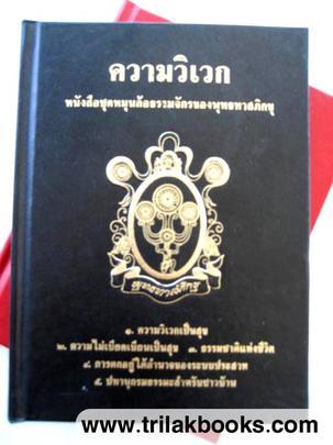 http://v1.igetweb.com/www/triluk/catalog/p_332698.jpg