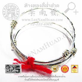 http://v1.igetweb.com/www/leenumhuad/catalog/e_932126.jpg