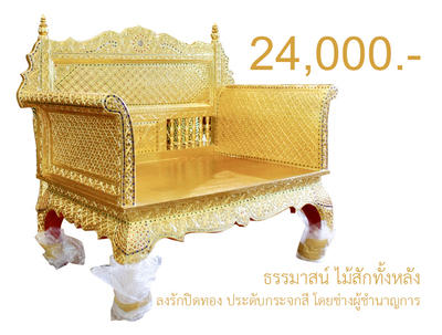 http://v1.igetweb.com/www/triluk/catalog/p_2048723.jpg