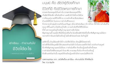 http://v1.igetweb.com/www/triluk/catalog/e_1567645.jpg