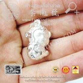 https://v1.igetweb.com/www/leenumhuad/catalog/e_1456551.jpg