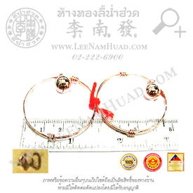 https://v1.igetweb.com/www/leenumhuad/catalog/e_1116437.jpg