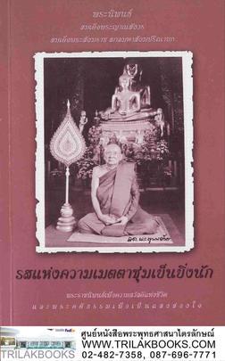 http://www.igetweb.com/www/triluk/catalog/p_688214.jpg