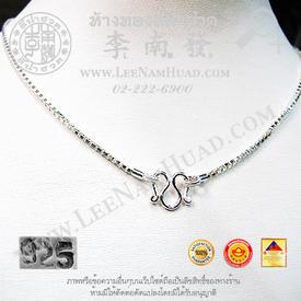 https://v1.igetweb.com/www/leenumhuad/catalog/p_1470184.jpg