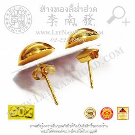http://v1.igetweb.com/www/leenumhuad/catalog/e_1004204.jpg
