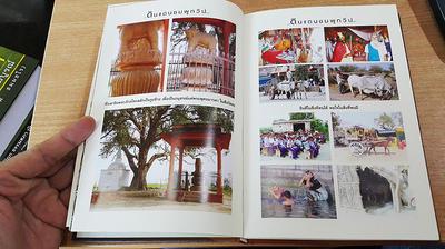 http://v1.igetweb.com/www/triluk/catalog/e_1358914.jpg