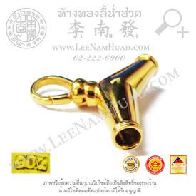 https://v1.igetweb.com/www/leenumhuad/catalog/e_1444942.jpg