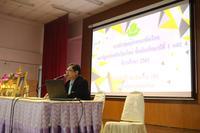 28 มิ.ย.2563การปฐมนิเทศนักเรียน และประชุมผู้ปกครองนักเรียน ม.1,ม4
