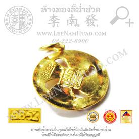 http://www.igetweb.com/www/leenumhuad/catalog/e_1426832.jpg