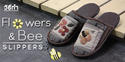วิธีทำรองเท้า Flowers & Bee Slippers