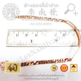 https://v1.igetweb.com/www/leenumhuad/catalog/e_1113384.jpg