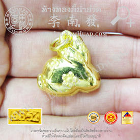 http://www.igetweb.com/www/leenumhuad/catalog/e_1456569.jpg