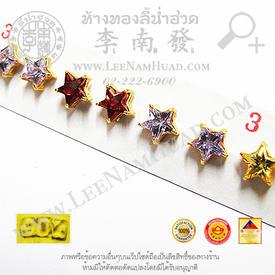 https://v1.igetweb.com/www/leenumhuad/catalog/p_1458893.jpg