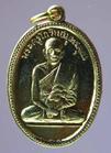 เหรียญรุ่นแรก ปี๒๕๐๗ หลวงพ่อเนื่อง วัดจุฬามณี เนื้ออัลปาก้า