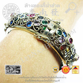 http://www.igetweb.com/www/leenumhuad/catalog/e_930827.jpg