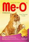 อาหารแมวโต Me-O(เปอร์เซีย) 3 กก. สูตรป้องกันก้อนขนอุดตัน