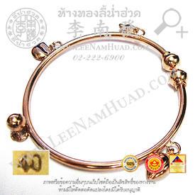 https://v1.igetweb.com/www/leenumhuad/catalog/e_1114039.jpg