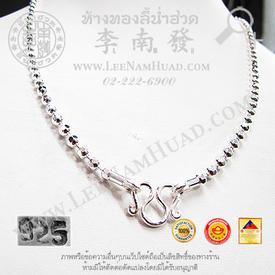 https://v1.igetweb.com/www/leenumhuad/catalog/e_1010069.jpg