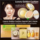 **พร้อมส่ง**Whoo Luxury Golden Cushion Special Set 5 items