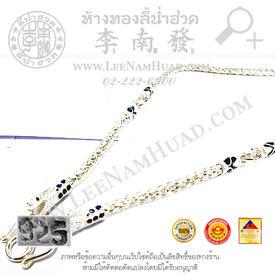 https://v1.igetweb.com/www/leenumhuad/catalog/e_920925.jpg
