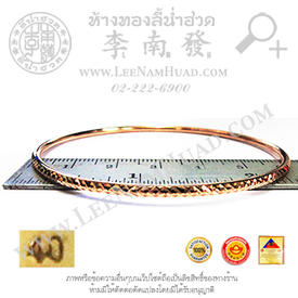 https://v1.igetweb.com/www/leenumhuad/catalog/e_1114098.jpg