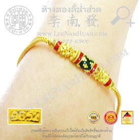https://v1.igetweb.com/www/leenumhuad/catalog/e_1097282.jpg
