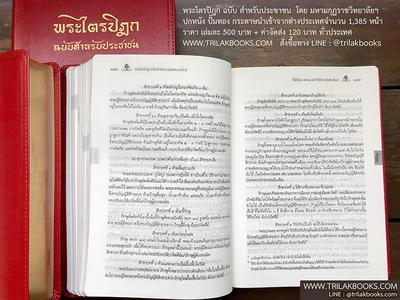 https://v1.igetweb.com/www/triluk/catalog/e_1564714.jpg
