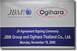 JV Agreement Signing Ceremony.
