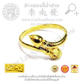 https://v1.igetweb.com/www/leenumhuad/catalog/p_1724219.jpg