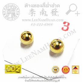 https://v1.igetweb.com/www/leenumhuad/catalog/e_1004225.jpg