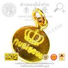 (งานสั่ง)จี้ห้อยคอทองกลมยิงชื่อ(ขนาด20มิล) ทอง96.5%