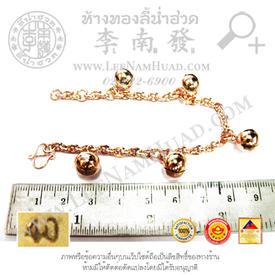 https://v1.igetweb.com/www/leenumhuad/catalog/e_1113312.jpg