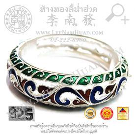 https://v1.igetweb.com/www/leenumhuad/catalog/p_1747028.jpg