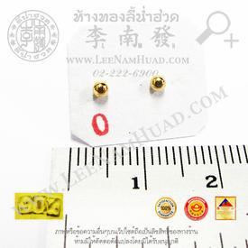http://v1.igetweb.com/www/leenumhuad/catalog/p_1459731.jpg