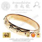 แหวนตัดลายกลางนูน(หน้ากว้าง3มิล)(น้ำหนักโดยประมาณ1/2สลึง) นาค 40%