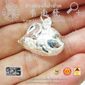 https://v1.igetweb.com/www/leenumhuad/catalog/e_1456548.jpg