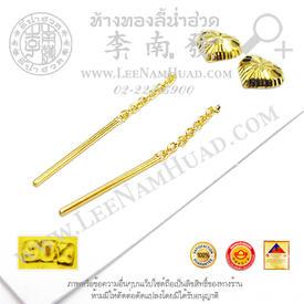 http://v1.igetweb.com/www/leenumhuad/catalog/p_1610805.jpg