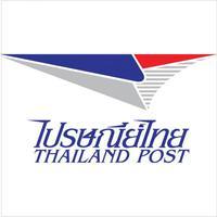 📌📌📌บริษัท ไปรษณีย์ไทย จำกัด เปิดรับสมัครสอบบรรจุเป็นพนักงาน จำนวน 40 อัตรา รับสมัครทางอินเทอร์เน็ต ตั้งแต่วันที่ 28 ธันวาคม 2563 - 4 มกราคม 2564
