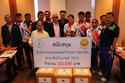 สมาคมกีฬาคนตาบอดแห่งประเทศไทย ได้รับการสนับสนุนจาก สมาคมคนพิการผู้ค้าสลาก ประเทศไทย