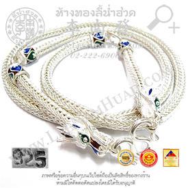 https://v1.igetweb.com/www/leenumhuad/catalog/e_1072237.jpg
