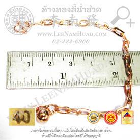 https://v1.igetweb.com/www/leenumhuad/catalog/e_1113324.jpg