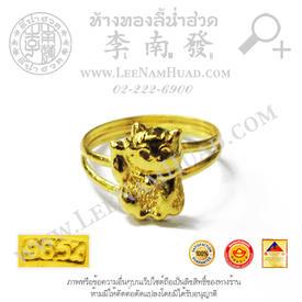 https://v1.igetweb.com/www/leenumhuad/catalog/p_1993901.jpg