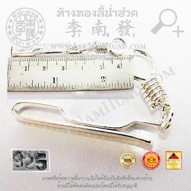 https://v1.igetweb.com/www/leenumhuad/catalog/e_853791.jpg