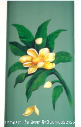 ภาพเขียนดอกไม้