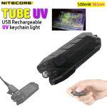 ไฟฉายพวงกุญแจ Nitecore TUBE UV (USB Rechargeable)