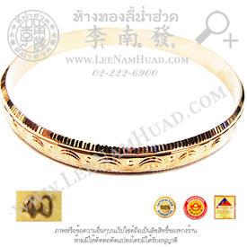 https://v1.igetweb.com/www/leenumhuad/catalog/e_1116334.jpg
